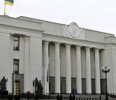 Верховная Рада Украины проведет внеочередное заседание