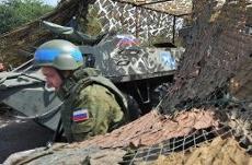 Российские миротворцы поддерживают спокойствие на Днестре