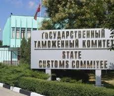Президент Приднестровья подписал антиоффшорный Указ