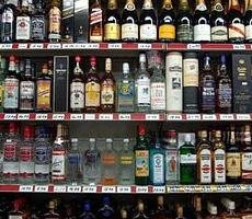 В Украине увеличены минимальные цены на некоторые виды алкогольных напитков
