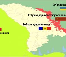 Автомобильная блокада Приднестровья углубляет конфликт Тирасполя и Кишинева