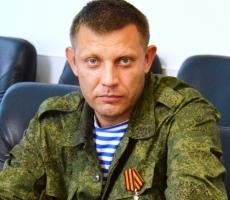 """Захарченко: """"Киев может попытаться сорвать местные выборы на Донбассе"""""""