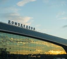 Аэропорт Домодедово задерживает рейсы
