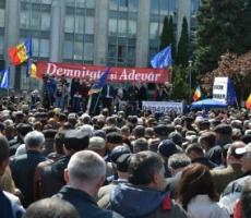 В Кишиневе организовали сбор финансовых средств для развития палаточного городка митингующих
