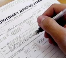 Порядок изменения статуса представленной отчетности налогоплательщиком в Украине