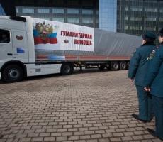 В Донецк и Луганск доставлено свыше тысячи тонн гуманитарного груза из России