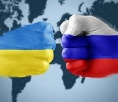 Россия требует от украинского Правительства погашение долга