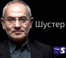 "Программа ""Шустер-Лайв"" перестала быть в фаворе на Украине"