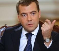 Медведев: в России создадут хорошие условия для бизнеса