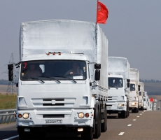 39-я гуманитарная колонна из России прибыла в ДНР