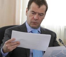 Дмитрий Медведев подписал постановление о цене на газ для Украины