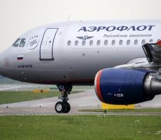 Кабмин Украины ввел запрет на полеты российских компаний через свою страну