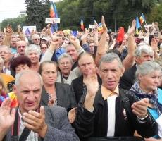 КГБ ПМР рекомендует гражданам республики не принимать участие в протестах в Молдове