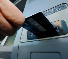 Три банка Республики Молдова объявили дату блокирования банковских карт