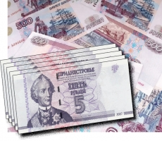 В Приднестровье с 1 октября бюджетники получат зарплаты в 80% от ставки