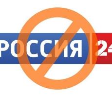 """Двое сотрудников телеканала """"Россия 24"""" не смогли проехать в Молдову"""
