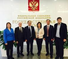 В Госдуме РФ руководство ПГУ встретилось с ректорами университетов Абхазии и Южной Осетии