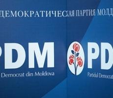 Демократы Молдовы против досрочных выборов