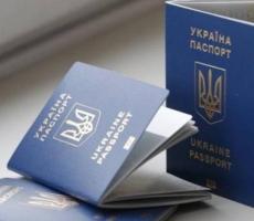 В Украине разработали паспорта нового образца
