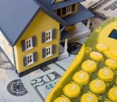 Порядок предоставления недвижимого имущества в аренду
