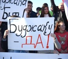 В Бессарабии провозгласили свою республику Буджак