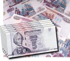 Сегодня приднестровские бюджетники начали получать 90% от ставки