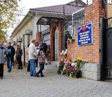 Жители Приднестровья выражают скорбь погибшим в авиакатастрофе в Синае
