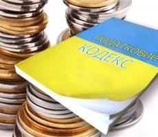 В Украине обновлен порядок учета плательщиков налогов