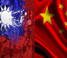 Произошла историческая встреча лидеров Тайваня и Китая