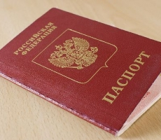 Россия эвакуирует своих граждан из России