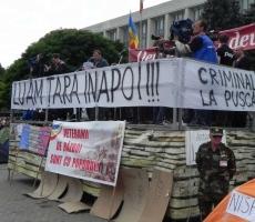 29 ноября по всей Молдове пройдут протесты