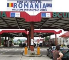 Молдова и Румыния создадут совместный пограничный патруль