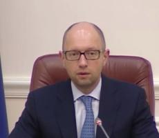 В 2016 году в Украине будут повышены социальные стандарты