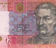 МВФ грозит Украине дефолтом