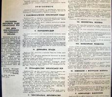 В Украине утверждена новая декларация о доходах