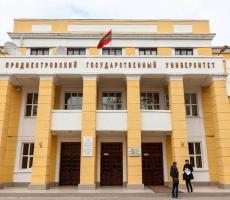 Представители России и Сербии посетят международную конференцию в Тирасполе