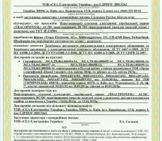 Порядок представления декларации для ФЛП в Украине