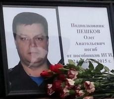 Владимир Путин присвоил звание Героя России погибшему пилоту Су-24