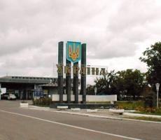 Украина и Молдова будут совместно вводить пограничные и таможенные правила по стандартам ЕС
