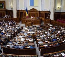 """В Украине будут голосовать за проект Минфина """"все по 20"""""""
