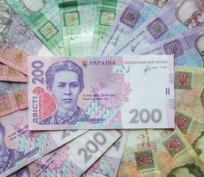 Минфин Украины: Сроки для получения справки об отсутствии налоговых долгов