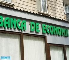 """Бывший глава """"Banka de Economii"""" предстанет перед судом"""