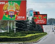 В Приднестровье опасаются государственного переворота