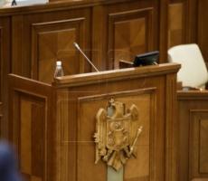 """В парламенте Молдовы проходят слушания по делу хищений в """"Banca de Economii"""""""