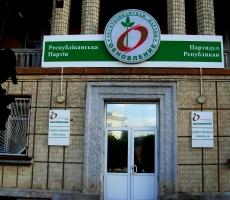 """Приднестровская партия """"Обновление"""" требует от Президента республики незамедлительно признать парламентские выборы сотоявшимися"""