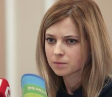 Суд Крыма арестовал имущество организатора блокады полуострова