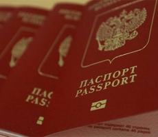 В России стало возможным оформление двух загранпаспортов
