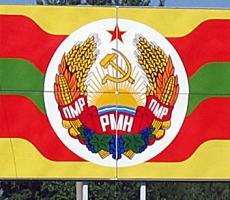 Заявление МИД ПМР о введении совместного молдо-украинского контроля на границе с Приднестровьем