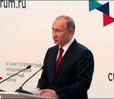 Владимир Путин принял участие в 4-ом международном культурном форуме