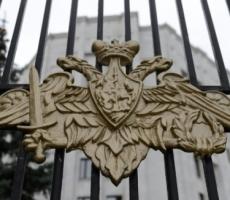 В Минобороны России обсудили противостояние глобальному терроризму